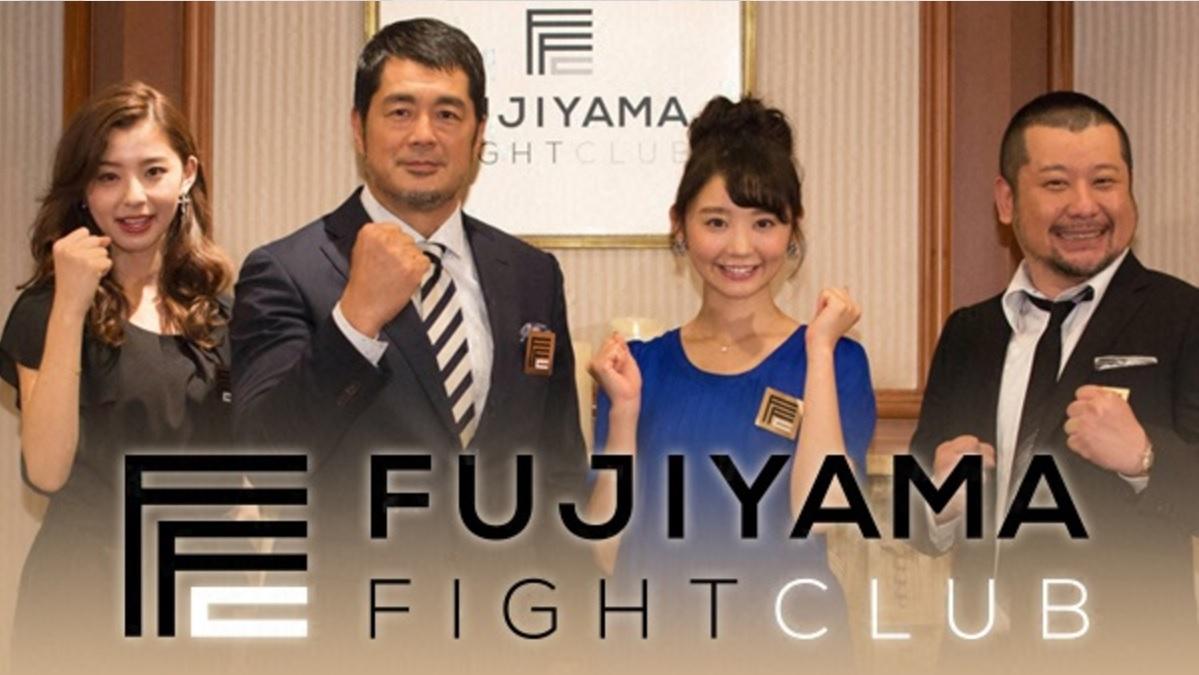 http://www.fujitv.co.jp/fujiyamafightclub/